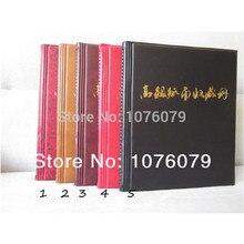 stks boek, collectie 120