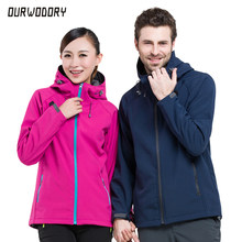Top fashion men's jacket warm waterproof male outdoors fleece Windbreaker coats men women Softshell jacket windproof couples(China)