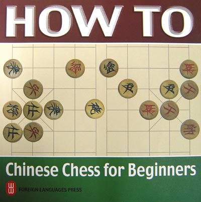 How to play Chinese Chess for Beginners kids large story coloring book game design knowledge is priceless and has no borders 59 in Books from Office School Supplies