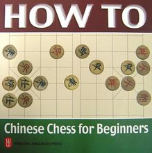 How to play Chinese Chess for Beginners kids large story coloring book game design knowledge is priceless and has no borders--59