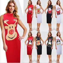 Платья анимированная
