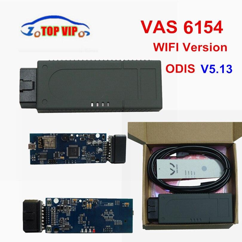VAS6154 инструмента диагностики с Одис 5,13 программное обеспечение Одис V4.4.1 VAS5054A Обновление версии VAS 5054A VAS 6154