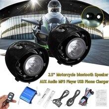 2,5 ''мотоциклетный динамик Водонепроницаемый bluetooth Мотоциклетный стерео динамик s Mp3 Усилитель системы звук мотоциклетный динамик s AUX аудио
