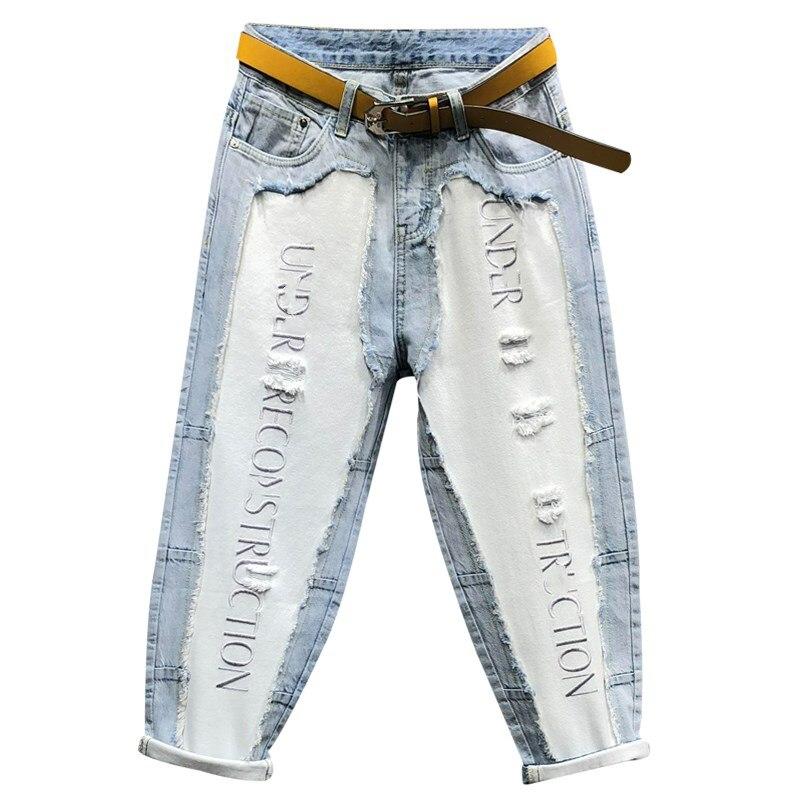jeans women 2019 new summer fashion hole embroidery letter high waist loose ankle length harem. Black Bedroom Furniture Sets. Home Design Ideas