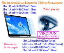 universal 10.1 11.6 12.6 12 13.3 14.6 15.6 inch 16:9 blue Anti-myopia protective film tablet screen protector notebook computer(China (Mainland))