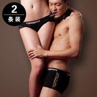 2PCS SET Men Women Underwear Explosion Korean Men S Boxers Shorts Boy Male Underpant Solid Color