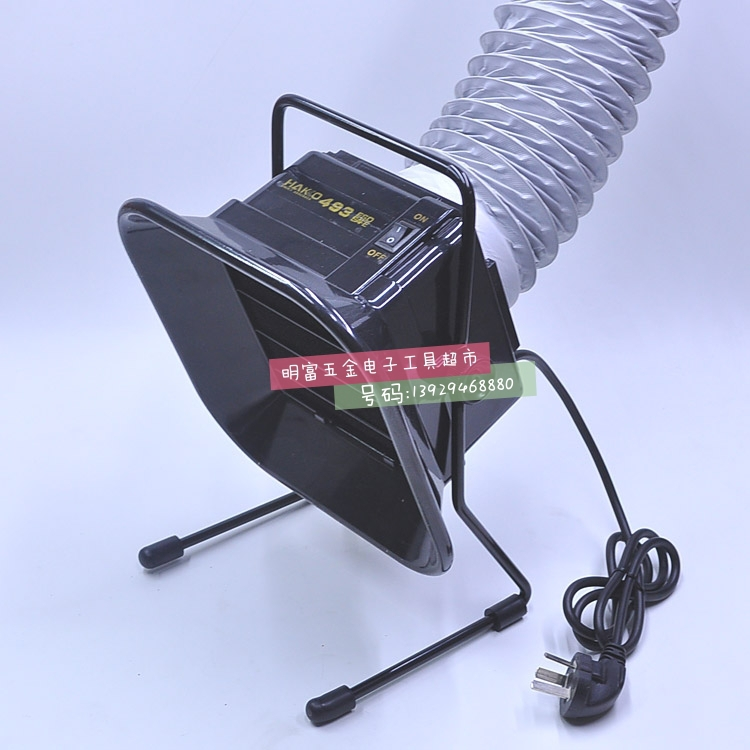 Soldering iron welding Smoking instrument Smoking machine Smoke ventilator Exhaust fan цена