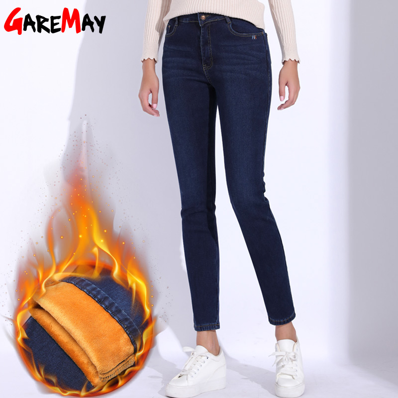 Jeans Woman Winter Warm Mom Jeans High Waisted Denim Pants Plus Size Thicken Jean Female Stretch Trousers Pencil Pant GAREMAY plus cashmere warm jean men 2017 new winter fashion cotton stretch feet pants clothing business denim trousers big size 44 46 48
