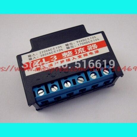 Livraison gratuite ZL3 redresseur, AC380V/220 V, DC170/96. rapide redresseur de frein module
