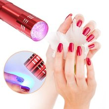 Aluminum Alloy Mini 9 LED UV Gel Curing Lamp Without Battery Portability Nail Dryer LED Flashlight Currency Detector 1pc X2