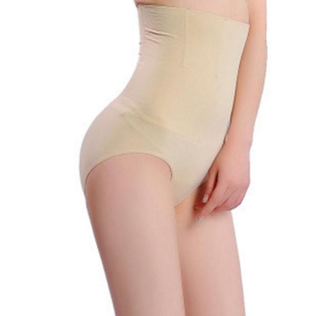 70a458e827b09 Seamless Women High Waist Slimming Tummy Control Knickers Pants Pantie  Briefs Shapewear Underwear Magic Body Shaper
