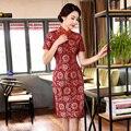 Шанхай История vestidos Кружева cheongsam qipao старинные Cheongsam китайское традиционное платье национальный trend платье 3 Стиль