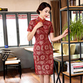 Shanghai Story vestidos Lace cheongsam qipao vintage Cheongsam chinese traditional dress national trend dress 3  Style
