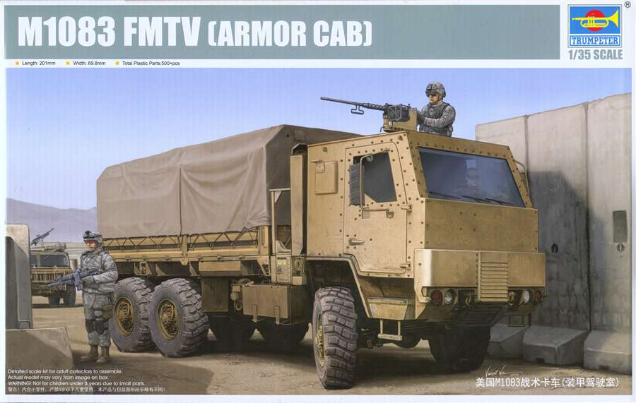 Trumpet 01008 US military M1083 tactical truck (armored cab) at 1:35 Assembly model