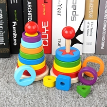 New Rainbow Stacker Shape Pairing Color Perception Classic Toy Baby Toy Kid Gift