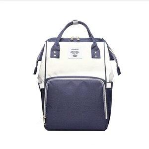 Image 5 - Mochila para pañales, bolso de gran capacidad para mamá, bolsas multifunción para bebé, impermeables, de viaje, para el cuidado del bebé