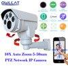 Onvif IP Camera HD 1080P Outdoor Weatherproof Bullet 2 0MP 10X Zoom Auto Focus Lens 5