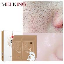 MEIKING Moisturizing Shrink Pores Mask Whitening Face Mask For Dry Skin Anti Wrinkle Firming Nourish Deep Cleansing Skin Care