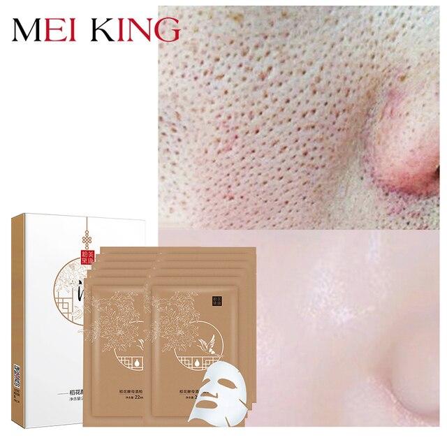 Meiking Hydraterende Krimpen Poriën Masker Whitening Gezichtsmasker Voor Droge Huid Anti Rimpel Verstevigende Voeden Diepe Reiniging Huidverzorging