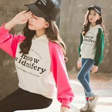 Spring Autumn Clothes for Girls Cotton Hooded Sweatshirt and Jeans Pants Two Piece Outfits Letter Print Teen Clothing 2019