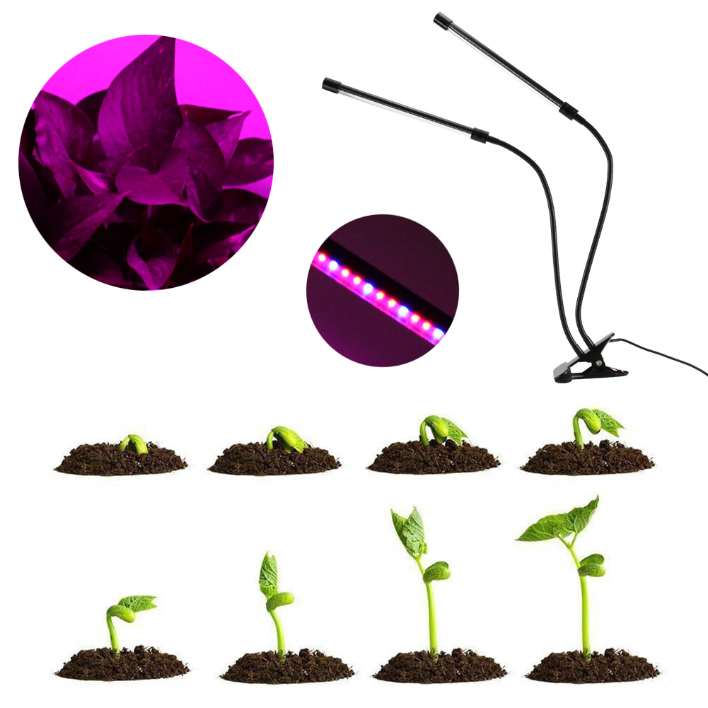 LED Plant Grow Light Lamp Dual Head For Indoor Greenhouse Flower Seed Gardening HYD88