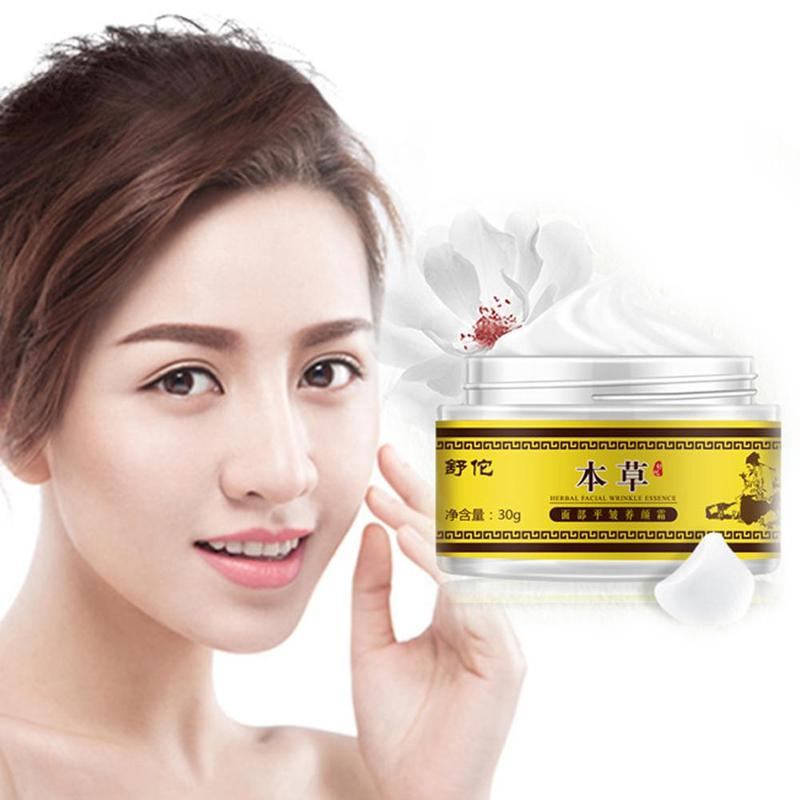 Day And Night Face Cream Face And Eye Area With Retinol Jojoba Oil Vitamin E Reduces Appearance Of Wrinkles Fine Lines Cream