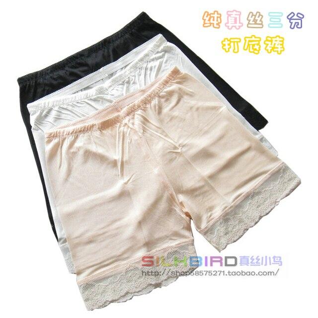 Трикотажные шелковые брюки безопасности тоже Три минуты штаны 100% шелковицы шелковые кружева