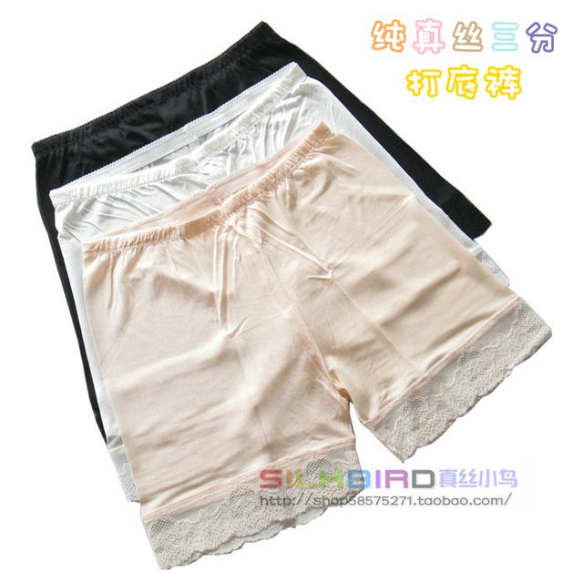 Pantalones de la seguridad también Tres minutos de pantalones de punto de seda 100% seda de mora de encaje