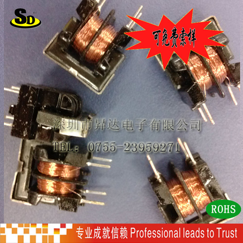 10pcsWave filter common mode Inductors UU10.5UF10.5 10*13MM 41MH 42MH 43MH 44MH 45MH 46MH 47MH 48MH 49MH 50MH