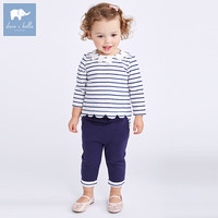 DBM7175 Dave Bella Spring Baby Girls Clothing Sets Kids Striped Suit Children Toddler Outfits High Quality