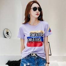 shintimes Tshirt Women Short Sleeve T Shirt Sequin Woman Letter Summer 2019 Casual T-Shirt Female Korea Clothes Tee Femme