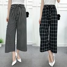 4131fc2f4f468 Faylisvow verano Pantalones de pierna ancha de las mujeres elegante arco  cinturón rayas alta cintura pantalones sueltos estilo c.
