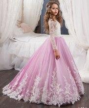 Schöne Spitze Appliques Blume Mädchen Kleider mit Langen Ärmeln Puffy ballkleid kinder abendkleid erstkommunion kleid für mädchen