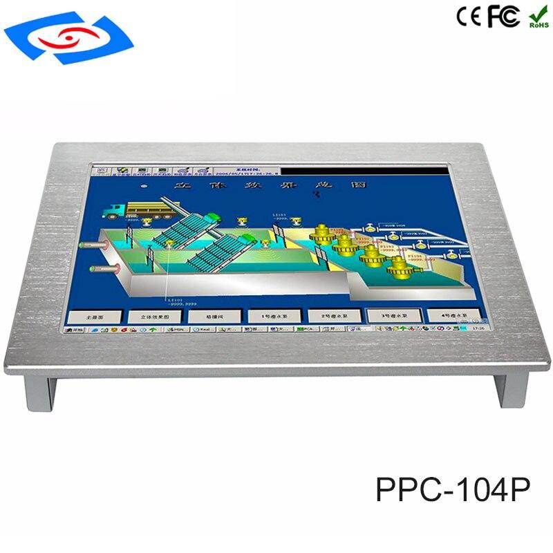 Завод Оригинальное 10,4 High Яркость Встраиваемых промышленных Панель ПК с 800x600 Разрешение для автоматизации Tablet PC