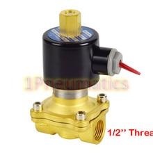 """Провод нормально открытый воды Латунь 1/"""" Электрический Соленоидный клапан воды воздуха N/O 12VDC 2W160-15-K"""