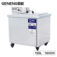 Industrial 135L Ultrasonic Cleaner Bath Oil Rust Degreasing Glassware Molds Parts Washing Tanks Lab Equipment Heated Timer