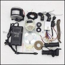 24V 250W Electric Engine Kit For Child K