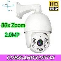 Güvenlik ve Koruma'ten Gözetim Kameraları'de 4IN1 30X ZOOM 1080 P 2.0MP SONY CMOS Pan Tilt PTZ Kamera CCTV Güvenlik Açık