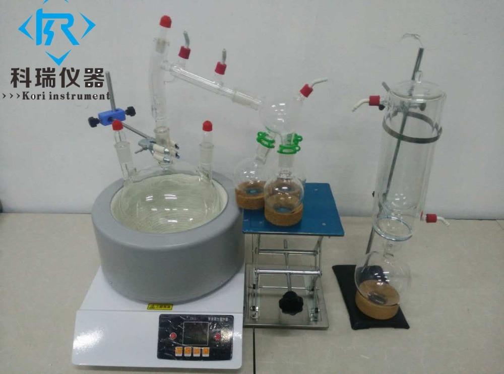 Kit de distillation à courte distance avec manteau chauffant 5l avec agitateur magnétique avec piège à froid avec condenseur et flacon de réception
