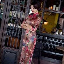 มาใหม่สตรีผ้าไหมCheongsamจีนแฟชั่นสไตล์การแต่งกายที่สวยงามบางยาวพิมพ์QipaoขนาดSml XL XXL XXXL F090920