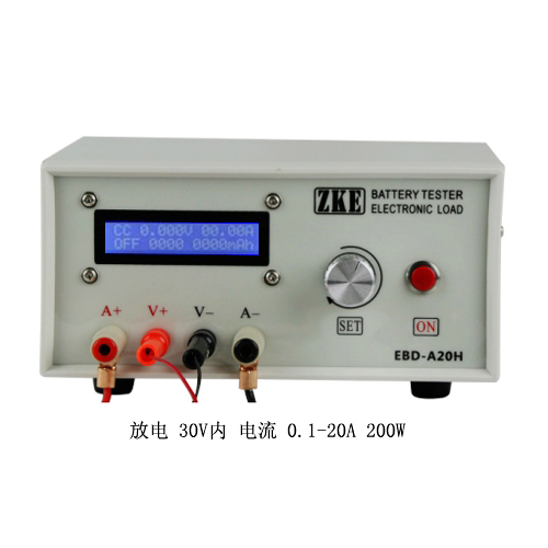 EBD-A20H electronic load, battery capacity tester, power supply test, model power battery discharge AC lithium iron a20 lithium battery power battery charge discharge cycle electronic load battery capacity testing instrument