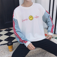 2017 Autumn New Men S Smiley Cloth Round Collar Hoodies Japanese Street BF Style Cotton Clothes