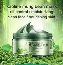 Horec Mung Bean Mud Mask Remove Blackhead Acne Treatment