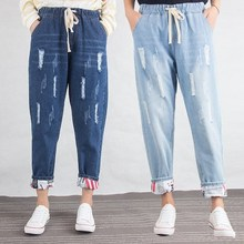 купить 2019 Summer Women Mid Waist Harem Pants Loose Plus Size Straight Long Jeans Pocket Hole Lace Up Denim Pants по цене 1382.08 рублей