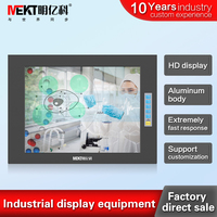 12.1/12 inch LCD monitors for industrial Control Systems , LED screen monitor waterproof / shockproof monitors