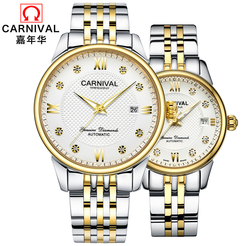 watch female student Korean version of simple lovers watch male mechanical watch waterproof full automatic wrist watch female watch