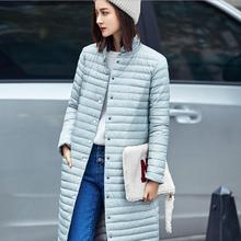 Продвижение скидка 90% белая утка вниз длинный пуховик 2016 зима женщин Корейской версии прямые пуховик зимнее пальто w829
