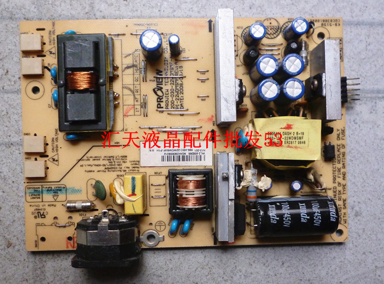 Free Shipping>Original D216WI Founder FH980-W6  900W power supply board PI-22WDMSMF-Original 100% Tested Working free shipping aip 0118 founder fh980 wb fh980 wl lxm w19ah power board power board original 100% tested working
