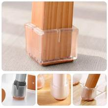 1 Set Chair Leg Caps Silicone Feet Protector Pads Furniture Table Covers Round Bottom New(China)