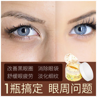 Brand Skin Care Gold Osmanthus Eye Mask 80Pcs / Box Dark Circle Anti-Puffiness Moisturzing Firming Anti Wrinkles